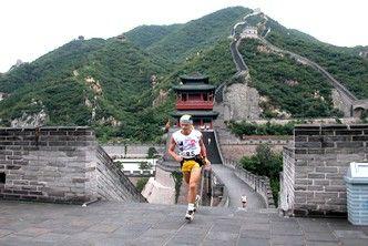 Grande Muraille de JU YONG QUAN